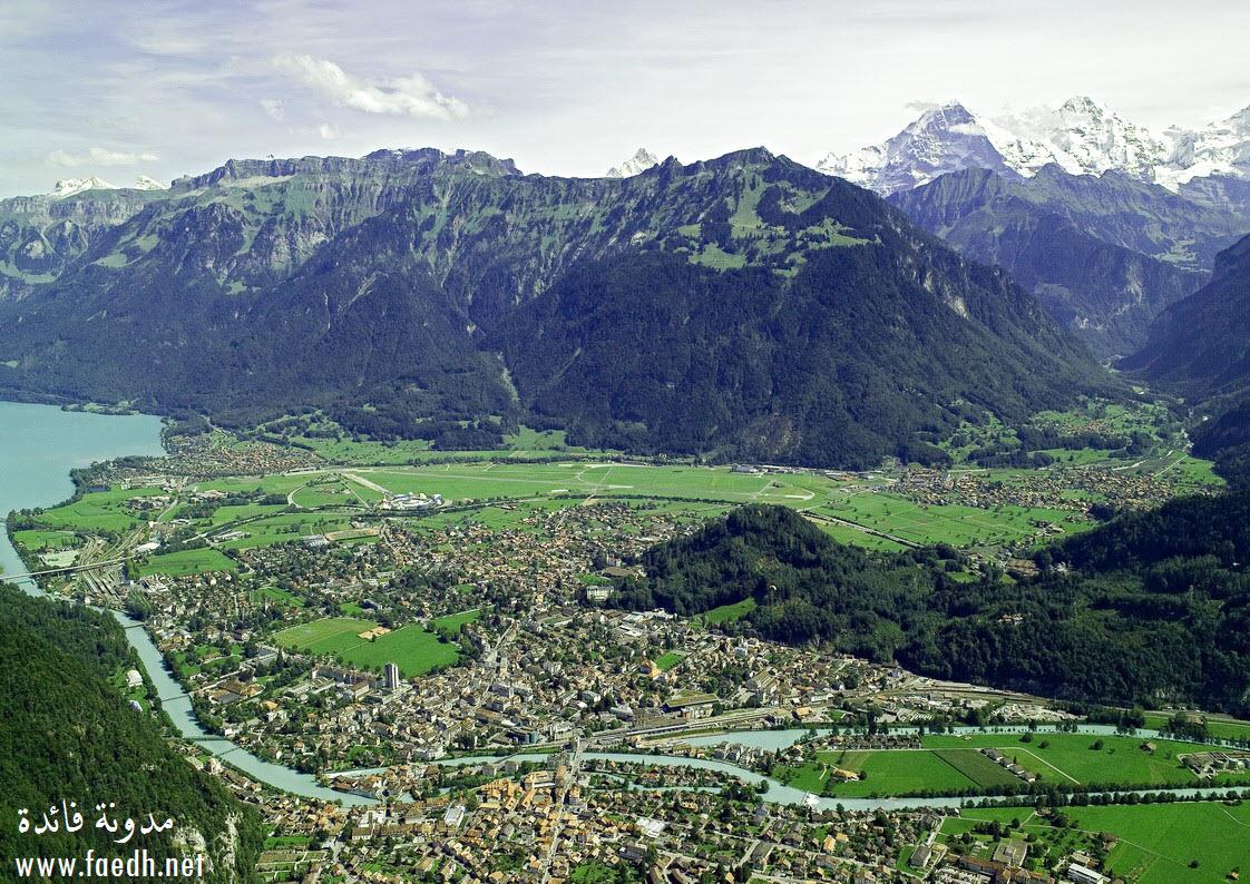 مدينة انترلاكن Interlaken